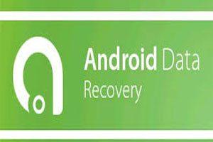 برخی-از-ویژگیهای-نرم-افزار-FonePaw-Android-Data-Recovery