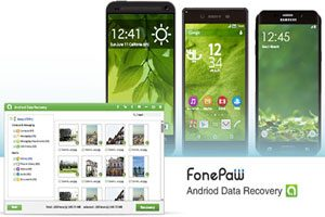 نرم-افزار-FonePaw-Android-Data-Recovery