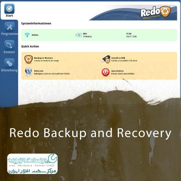 نرم افزار Redo Backup and Recovery