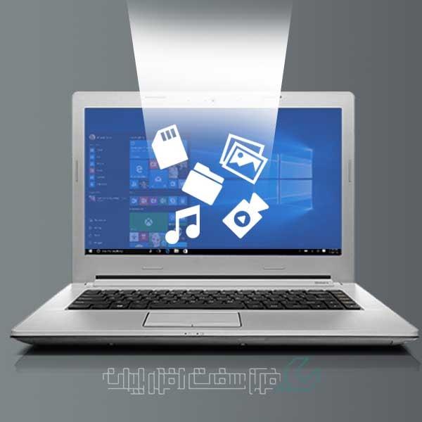 ریکاوری لپ تاپ