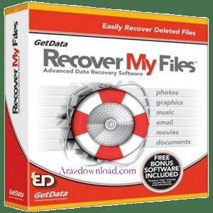 معرفی نرم افزار Recover My Files