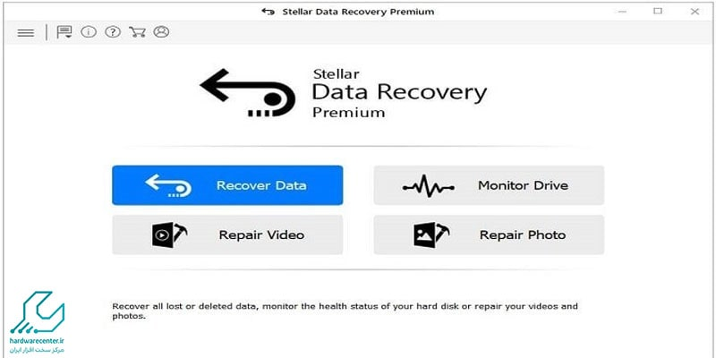نرمافزار ریکاوری Stellar Data Recovery