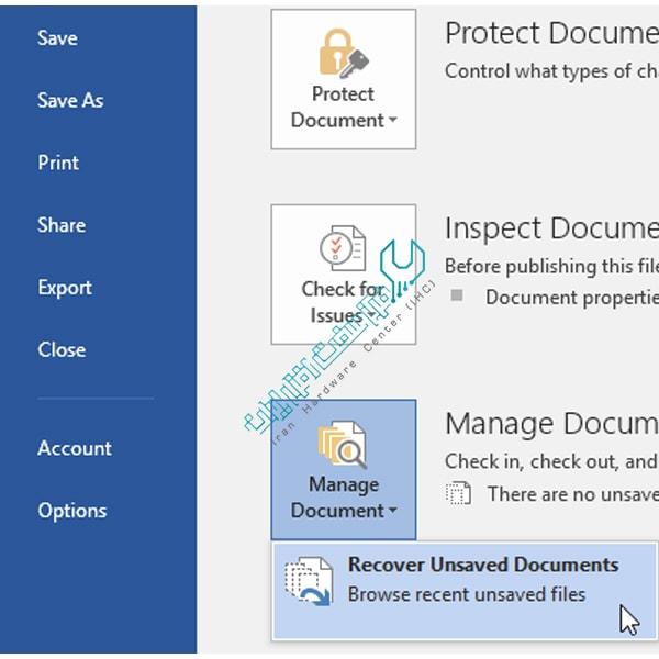 بازیابی فایل ذخیره نشده در ورد 2016