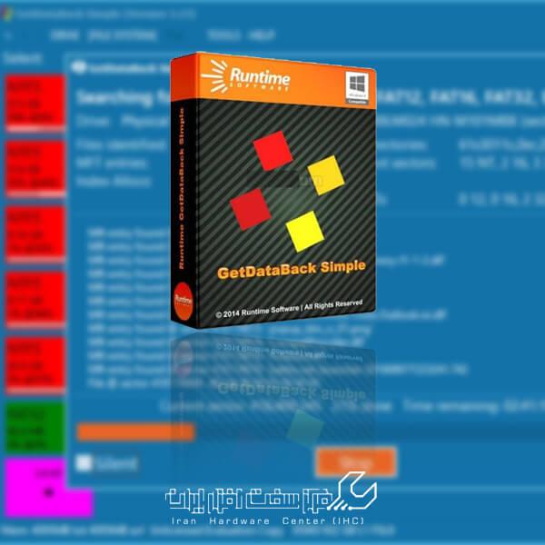 نرم افزاری بازیابی اطلاعات Runtime GetDataBack Simple