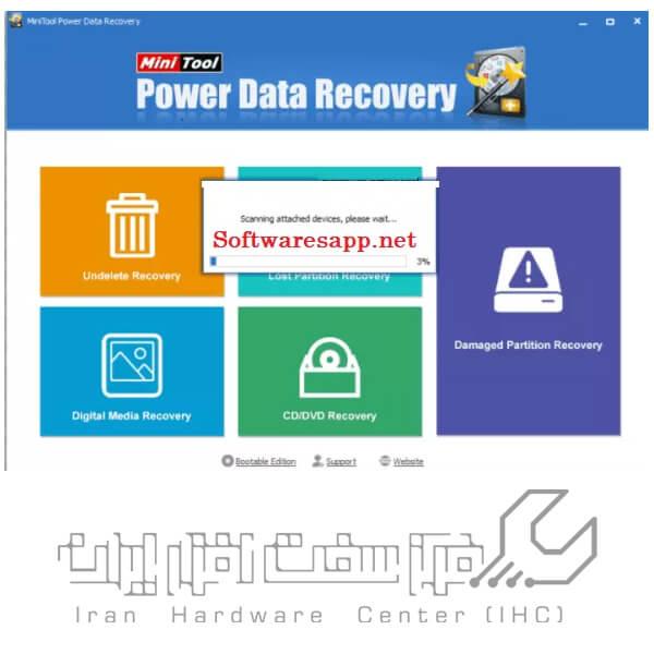 نرم افزار بازیابی اطلاعات MiniTool Power
