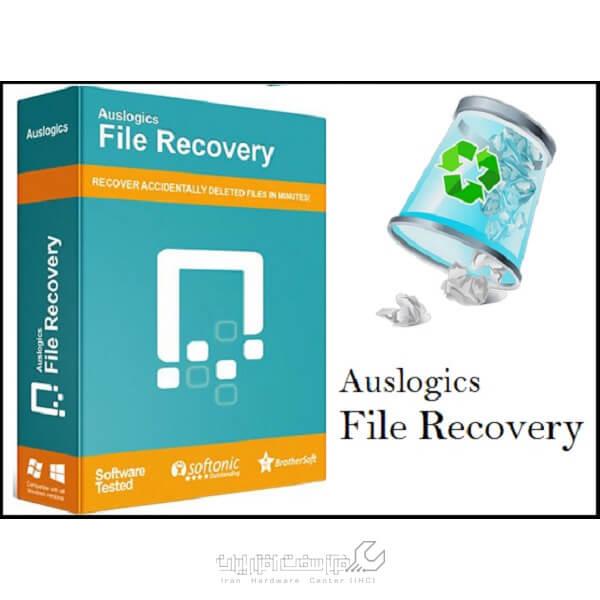 نرم افزار Auslogics File Recovery 8.0.24.0