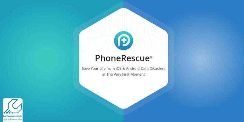 نرم افزار PhoneRescue for Android