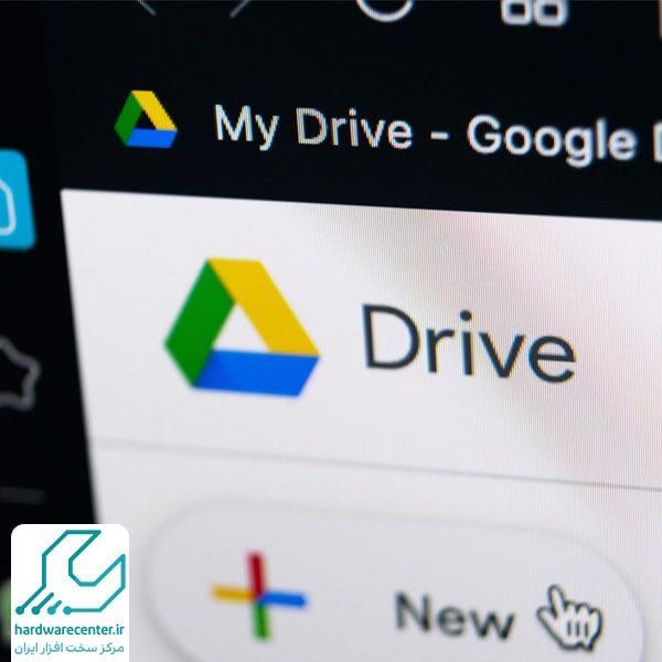 استفاده از Google Drive
