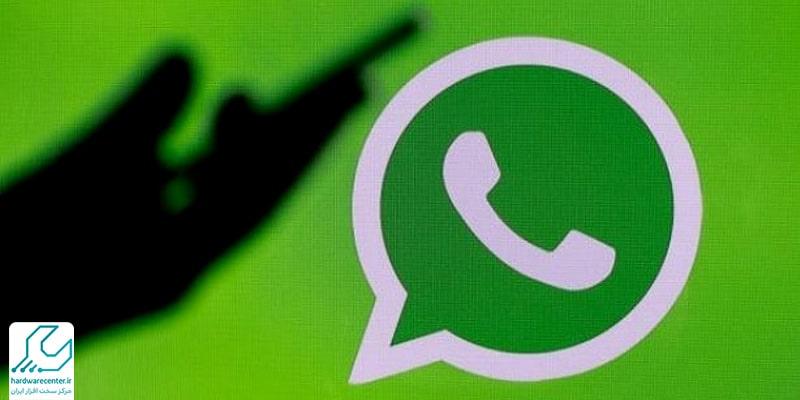 بازیابی پیام های پاک شده در واتس اپ