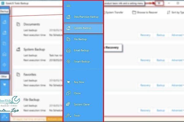 بکاپ گیری از ویندوز با EaseUS Todo Backup
